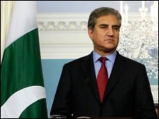 पाकिस्तान के विदेश मंत्री