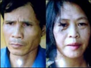 Bà Trần Khải Thanh Thủy và ông Đỗ Bá Tân (ảnh của báo Công an Nhân dân)