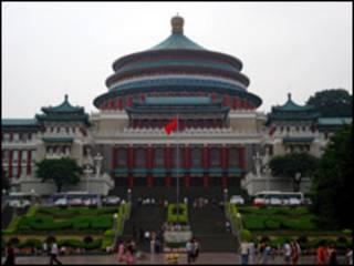 قاعة الشعب في تشونجتشينج