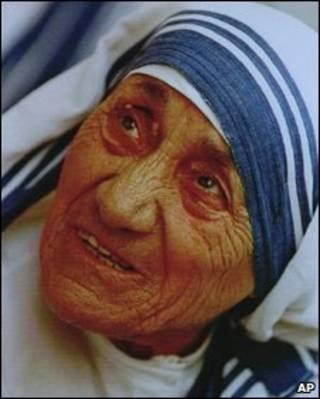 Madre Teresa (arquivo)