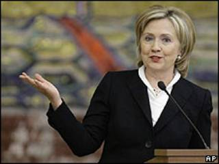Hillary Clinton na Universidade Estatal de Moscou