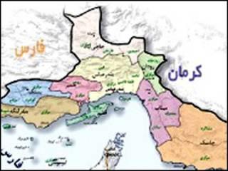 نقشه بخشی استان هرمزگان - از سایت استانداری