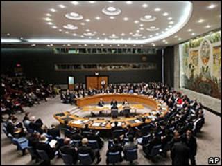 Conselho de Segurança da ONU (arquivo)