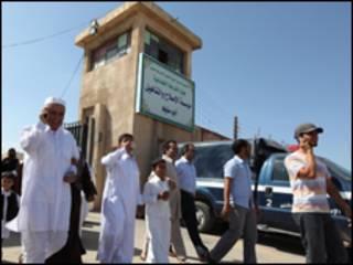 Gidan yarin Abu Salim na Libya