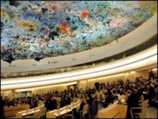 Reunión el Consejo de Derechod Humanos de la ONU