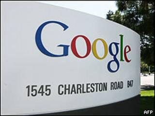 مقر جوجل في سيليكون فالي في الولايات المتحدة