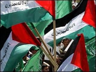 اعلام حماس