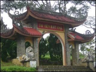 Tu viện Bát Nhã