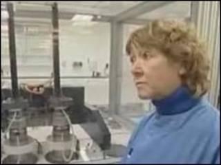 艾琳·英汉姆教授