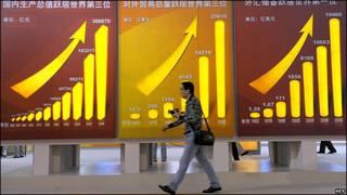 Propaganda china sobre el crecimiento económico