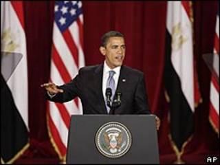 الرئيس أوباما في جامعة القاهرة