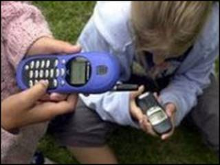 هاتف نقال