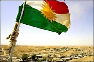 العلم الكردي