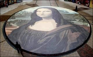 蒙娜丽莎肖像