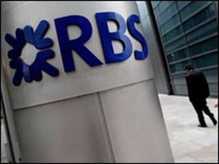 بنك بريطاني