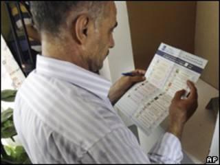 الانتخابات العراقية