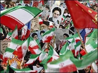 तेहरान में अमरीका विरोधी रैली