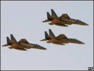 सऊदी लड़ाकू विमान