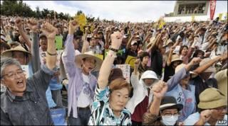 Dân Okinawa phản đối căn cứ Mỹ