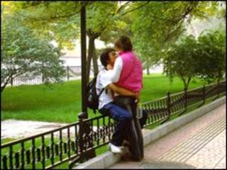 Một đôi tình nhân Trung Quốc