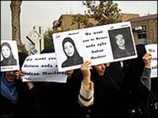 تظاهرات خواهران بسیجی