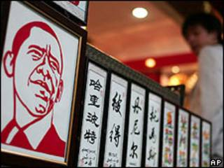 Decoração para recepção a Obama em Xangai