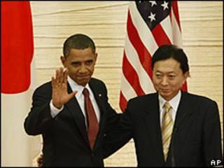 Barack Obama (esq.) e Yukio Hatoyama em Tóquio