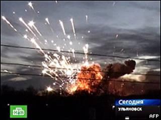 Explosión en depósito de armas ruso