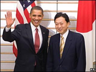 Barack Obama y Yukio Hatoyama