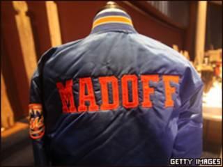 سترة البيسبول الخاصة بمادوف
