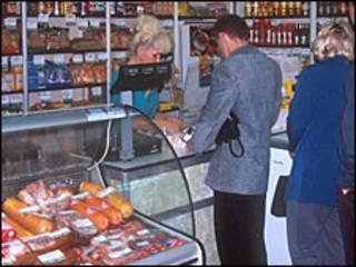 Магазин в Перми