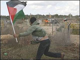 Палестинцы с флагами Автономии