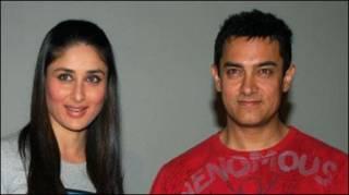 आमिर और करीना