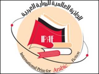 شعار الجائزة