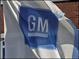 Логотип GM