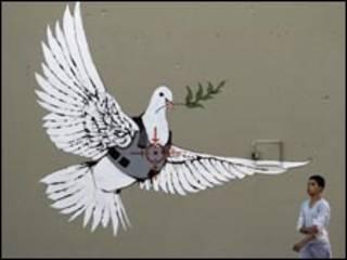 لوحةلا على الجدار الإسرائيلي