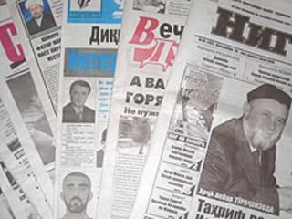 نشریه های تاجیکستان