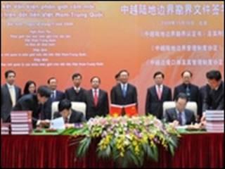 Quang cảnh buổi lễ tháng 11/2009