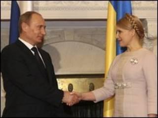 بوتين ويموتشينكو