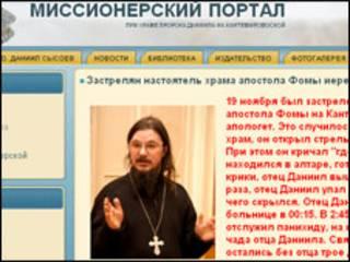 даниил сысоев, священник