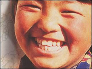 V Encuentro Mundial sobre Felicidad Interna Bruta. Foto cortesia: FIB