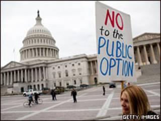 Демонстрация против законопроекта