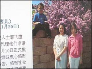 對華援助協會網站上刊登據稱是張青與兒女在美國的生活照