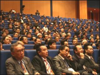 Hội nghị