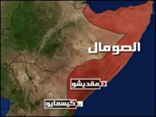 خارطة الصومال