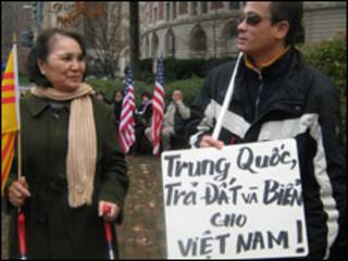 Biểu tình chống Trung Quốc tại Washington