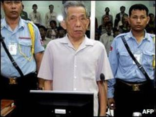 """Kaing Guek Eav, conocido el """"camarada Duch"""""""