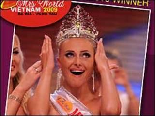 Виктория Радочинская. Фото с сайта mrsworld.com