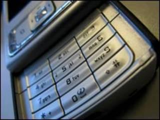 تليفون محمول