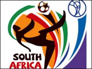 Логотип чемпионата мира по футболу